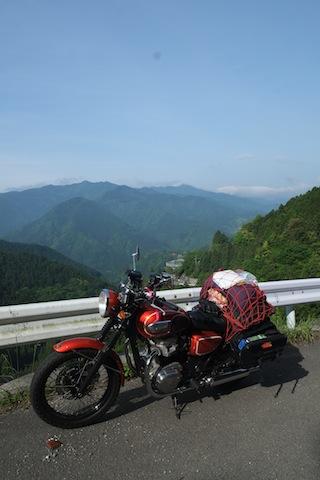 Sur les hauteurs de Shikoku